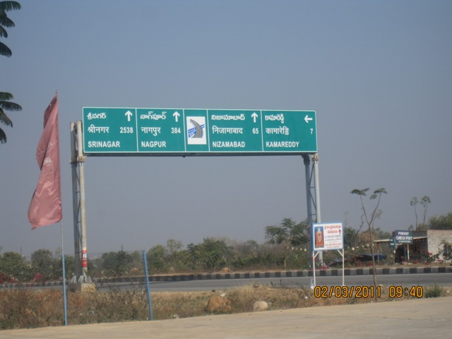 Kanha - Pench Car Trip from Hyderabad (2011) 1